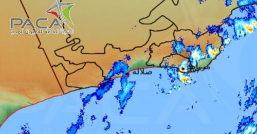 Cyclone Mekunu gets closer to Dhofar as rains begin