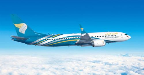 Oman Air's new flight to Istanbul