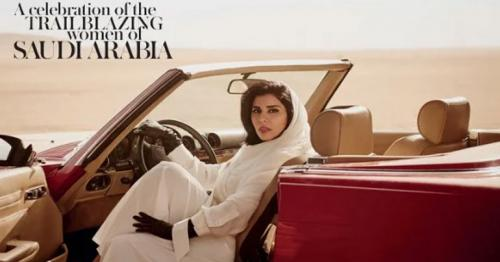 Vogue Arabia cover sparks backlash