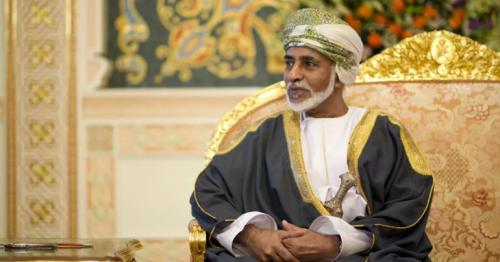 HM The Sultan Issues Royal Decree