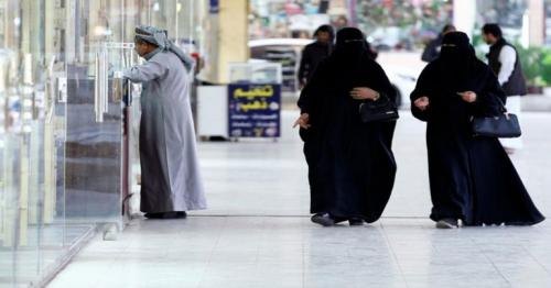 Saudi Arabia passes new law to criminalise sexual harassment