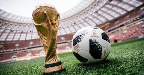 FIFA World Cup 2108
