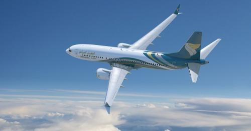 Oman Air to resume flights to the Maldives