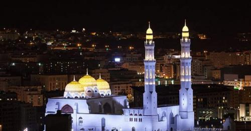 Islamic New Year Expected Public Holiday in Oman