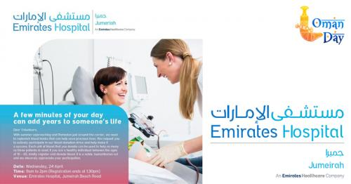 Emirates Hospital- Jumeirahin Collaboration with Dubai Health Authority Encourages Citizens to Donate Blood Ahead Of Ramadan
