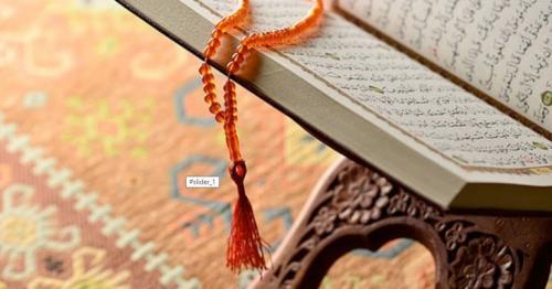 ramadan,oman
