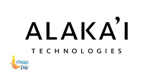 Hydrogen fuel, Alaka'i technologies, Skai
