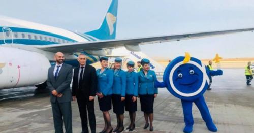 Oman Air, Flight, Athens, Greece