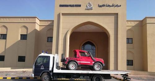 Drifting, Arrest, Oman