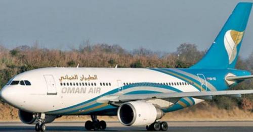 OmanAir, Flight,  Free stopover
