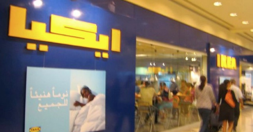 IKEA, Home Furnishing, Retailer, Oman