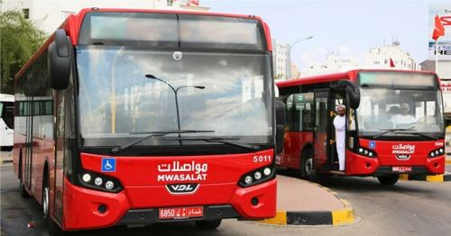 Muncipal council, Mwasalat, Bus Service