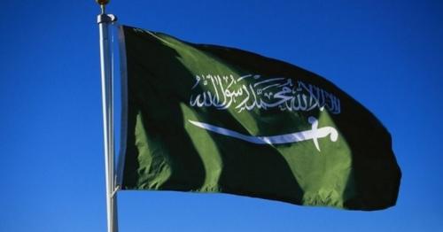 Saudi, Royal prince, Passed away