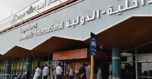 Ministry of Foreign Affairs, Abha Airport attack