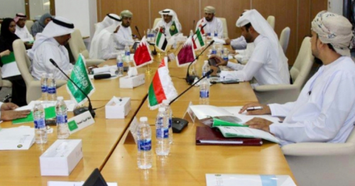 GCC, Common Market Committee, Muscat