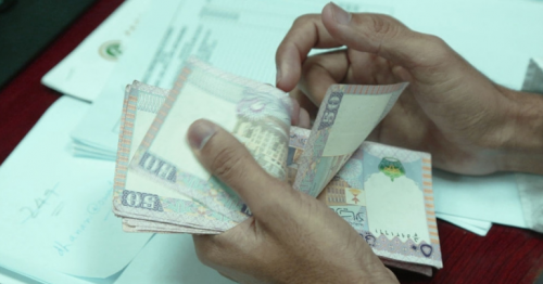 social security payments, Ministry, Oman