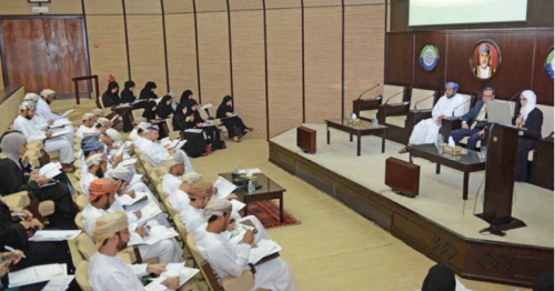 Oman Chamber of Commerce and Industry, training programme