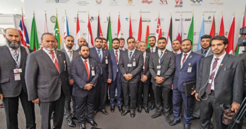 Oman, Chamber of commerce and Industry, Business, UK, Trade