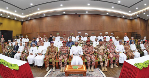 National Defence College, strategic exercise,Oman