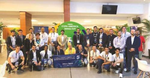 Qatar, Football, Copa America, Mega-event