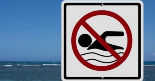 Khareef season, avoid swimming, Oman