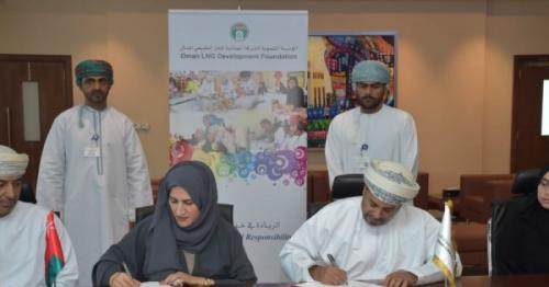 Oman's Ministry of Health, signed an agreement with Oman LNG, Funding of Hospital Equipment, latest Oman business news, Health care news, Oman Hospital news