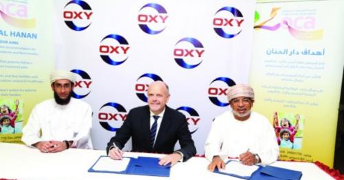 Occidental Oman, Health News,  Oman Cancer Association, Dar Al Hanan,  business news, health care news, Oman Healthcare, latest oman health news, Latest oman news, oman latest news
