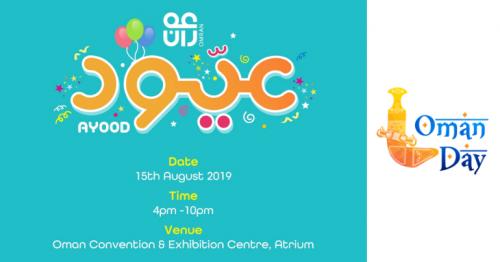 Omran to host recreational event during Eid Al-Adha break, Eid Al-Adha events, Eid Al-Adha celebrations, Latest Oman news