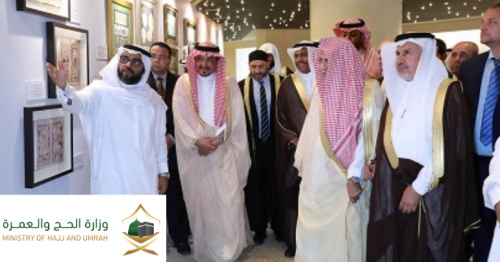 Minister Of Hajj and Umrah Inaugurates The Hajj Grand Symposium, hajj and Umrah, latest hajj news, latest umrah news