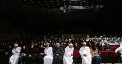 latest Oman news, Omani students going abroad warned to not joke on Sensitive issues, latest muscat news, Oman, Muscat