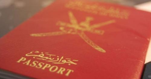 Expats can obtain Omani citizenship, Support for expats, Oman latest news, How to get Omani citizenship, Omani citizenship for expats