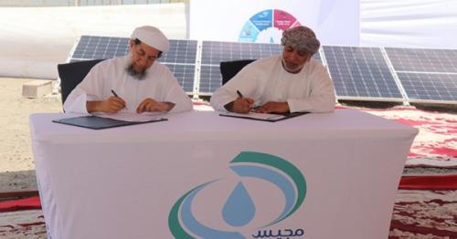 Oman's Majis to establish solar PV at SOHAR Port, Oman Day news, Oman Day business news, Oman business news, Muscat news
