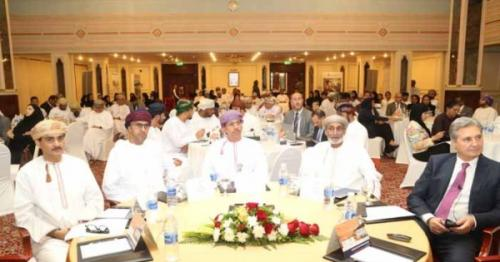 Oman Day, Oman business news, Oman News, latest Oman business news, Oman aviation sector news, Oman GDP, Oman Airports Management Company