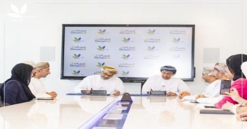 Oman news, Oman Day, Latest Oman news, Muscat news, Oman business news, Oman Environmental Services Holding Company