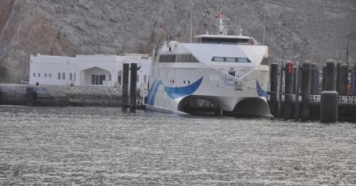 Omani ferry owners asked to be cautious, Oman day, Oman latest news, Muscat news, Latest Muscat news, Hikaa, Oman Weather, Oman weather conditions