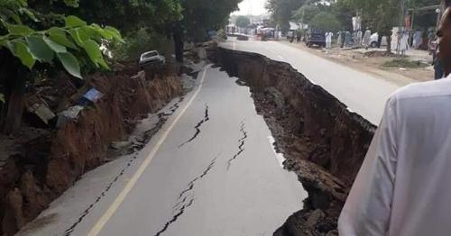 Pakistan Earthquake, latest International news, Pakistan earthquake news, latest updations from Pakistan, Oman Day, Oman Day international news