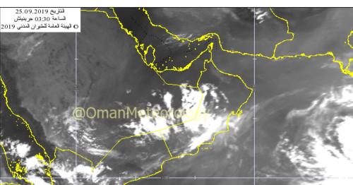 Oman Day, Hikaa latest updates, Oman Weather, Oman latest weather updates, Hikaa Oman updates, Latest Oman news, Oman news