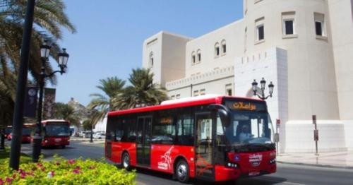 Mwasalat resumes services to Duqm, Oman Day, Oman latest news, Oman Day news, Oman news, Muscat news, Hikaa, Duqm