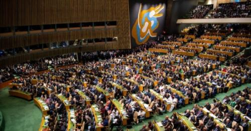74th UNGA, International news, World news, latest International news, Oman Day news, Oman news, Oman Day latest news