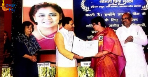 Indian School Muscat's Vice-Principal receives CBSE teachers' award