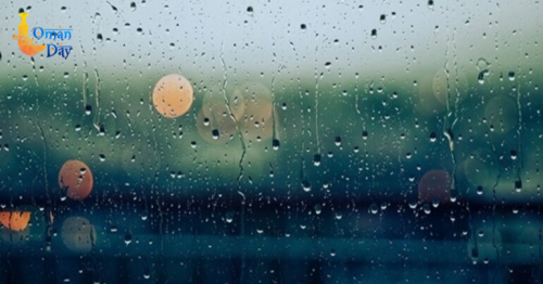 Weather update: Rain expected in parts of Oman