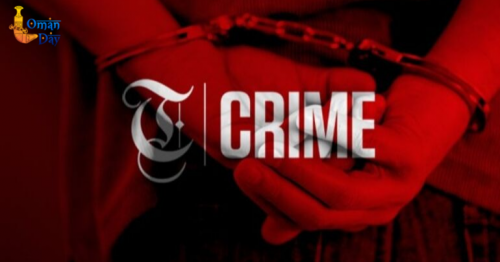 17 arrested for participating in immoral acts in Oman