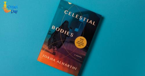 book,celestial,novels,jokha,omanday,omannews,news