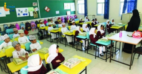 Holiday announced for schools in Oman