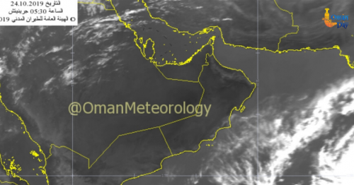 Oman closely monitoring possible tropical depression off Arabian Sea