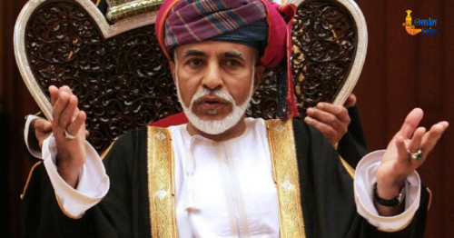 15 Women in New Omani State Council