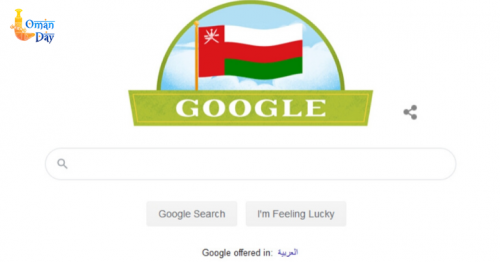 Google joins 49th National Day celebrations