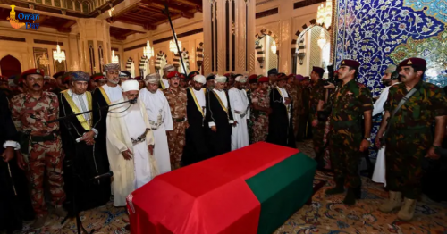 World and regional leaders gather in Oman to mourn Qaboos