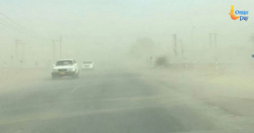 Fog alert issued in Oman