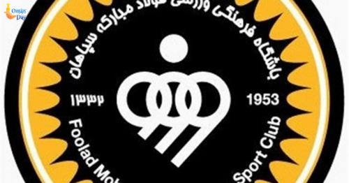 Omani Forward Al-Ghassani on Sepahan's Radar